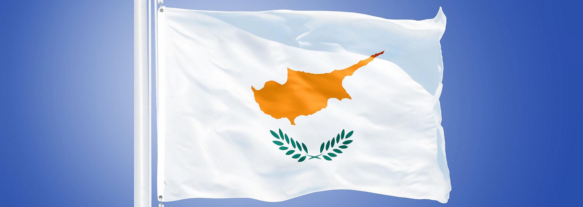 Registro de yates bajo la bandera de Chipre
